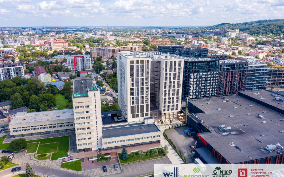 У Львові будується багатофункціональний комплекс WELL towers з адміністративними, громадськими приміщеннями, апартаментами та підземним гаражем