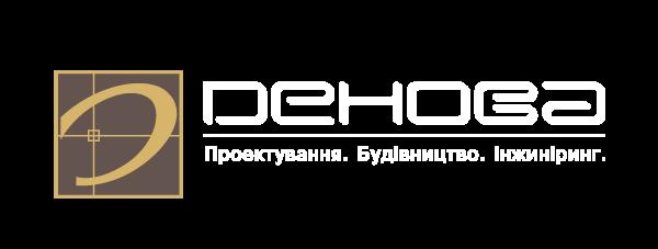 Компанія Денова