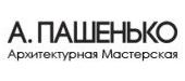 Архітектурна майстерня А. Пашенько