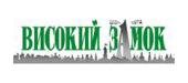 ЗАТ «Видавничий Дім «Високий Замок»